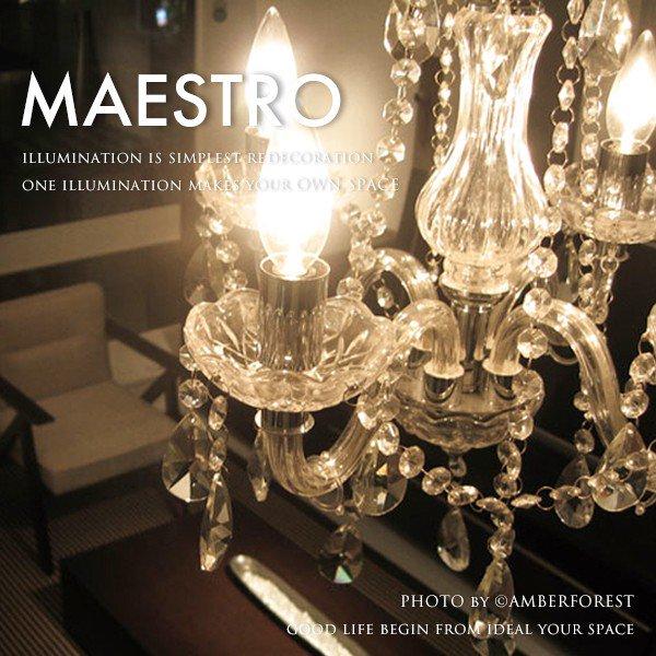 Maestro chandelier clear [マエストロ クリアー] DI CLASSE