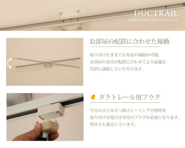 PHILIA with ダクトレール [MS-402 MR-720] DOUCE DOUCE