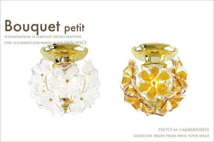 Bouquet petit ブーケプチ [GEM-6510R GEM-6897] KISHIMA キシマ
