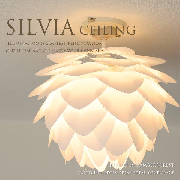 SILVIA mini シルビア ミニ [ceiling lamp] UMAGE