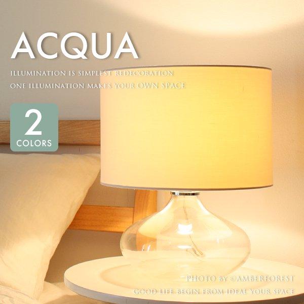 Acqua table lamp [アクア] DI CLASSE