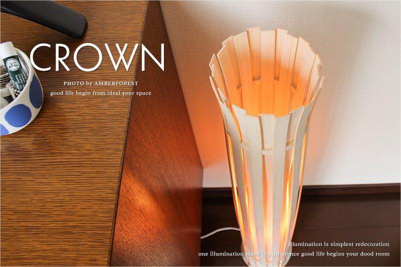 CROWN クラウン [DF-020] FLAMES フレイムス
