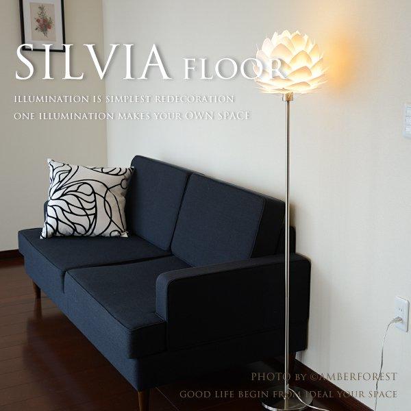 SILVIA mini シルビア ミニ [floor lamp] UMAGE