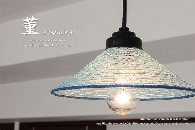 菫 [SDPN-244B] 彩光デザイン