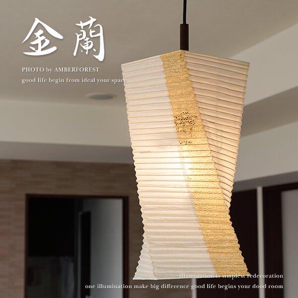 金蘭 [SPN1-1004] 彩光デザイン
