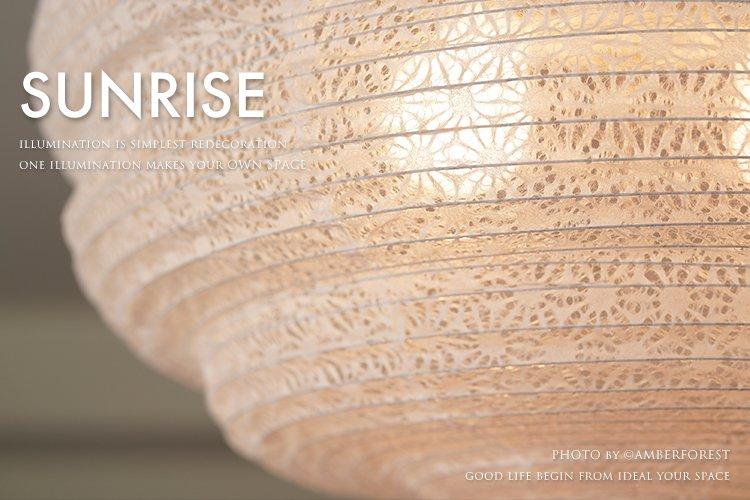 SUNRISE [AMBERFOREST別注] 彩光デザイン