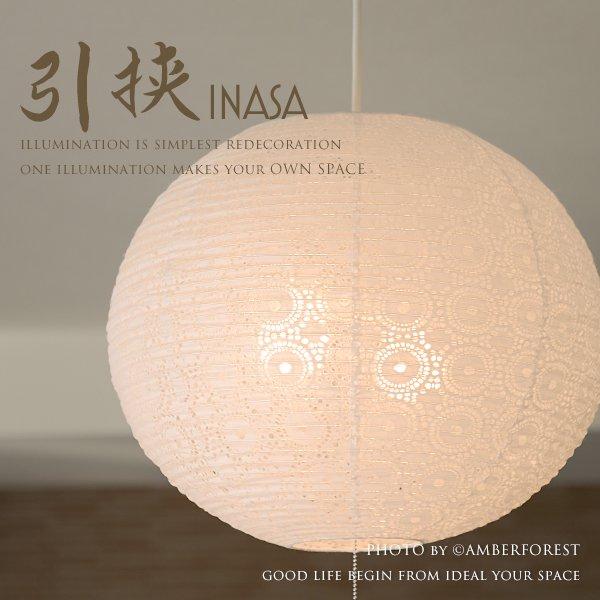 引狭 [SPN2-1061] 彩光デザイン