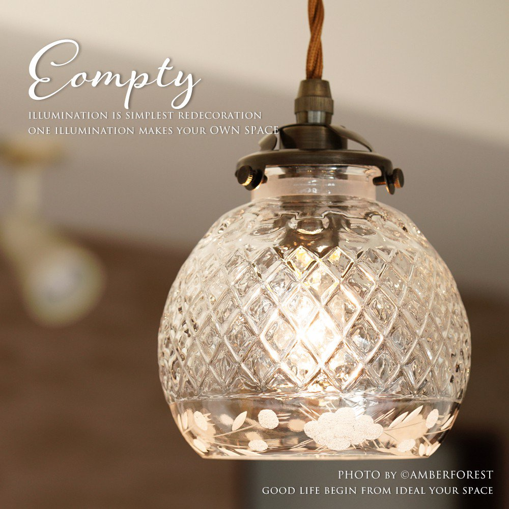 Empty [FC-091 SET] amor collection