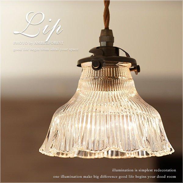 LIP [FC-1822 SET] amor collection