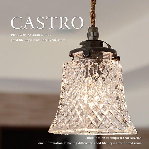 CASTRO [FC-007 SET] amor collection