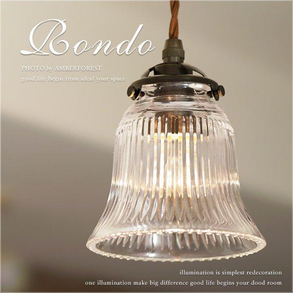RONDO [FC-2010 SET] amor collection