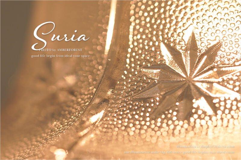 Suria [FC-334 SET] amor collection