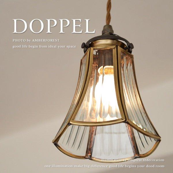 DOPPEL [FC-023 SET] amor collection
