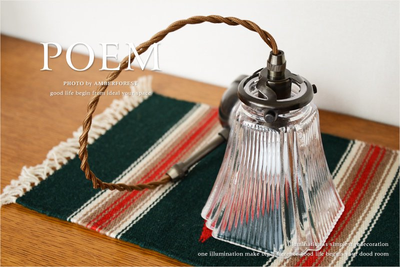 POEM [FC-005 SET] amor collection