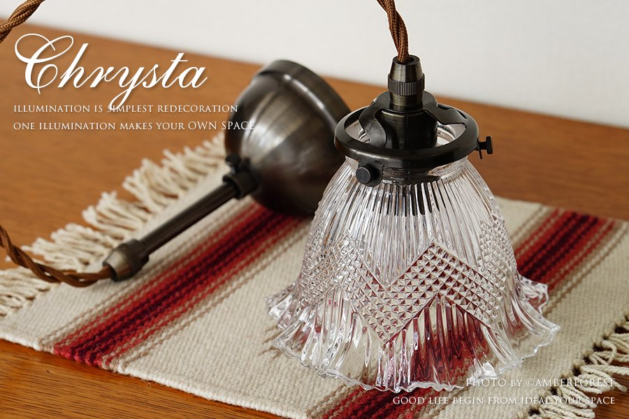 CHRYSTA [FC-331 SET] amor collection