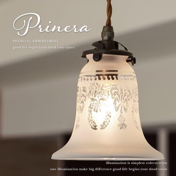 PRINERA [FC-314 SET] amor collection