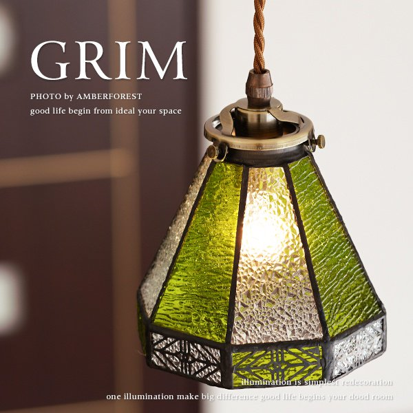 GRIM [FC-ST5 SET] amor collection