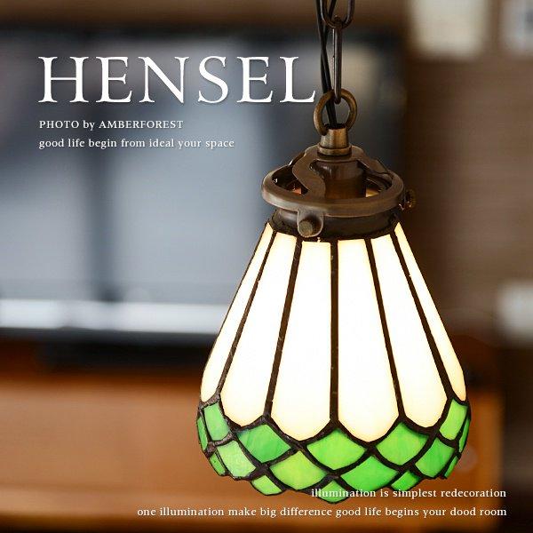HENSEL [FC-ST22 SET] amor collection