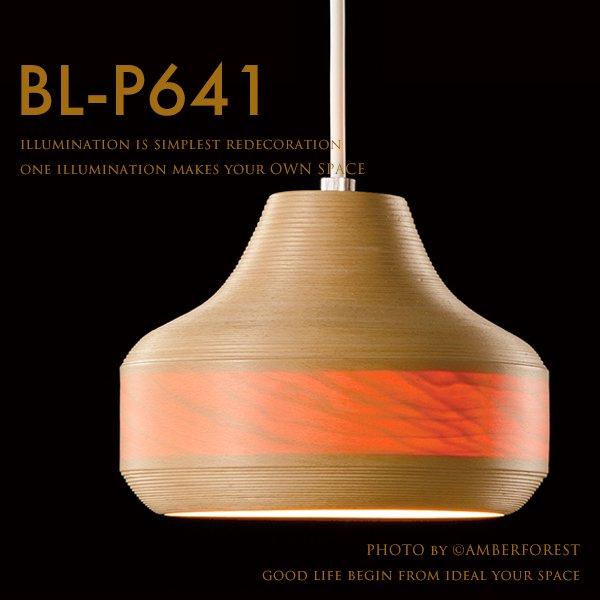 [BL-P641] BUNACO ブナコ