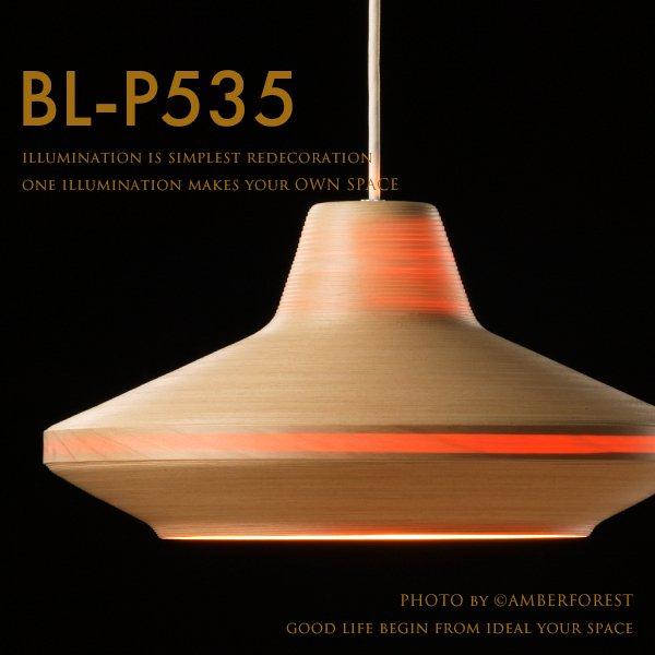 [BL-P535] BUNACO ブナコ