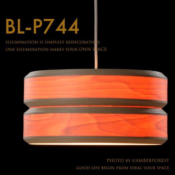 [BL-P744] BUNACO ブナコ