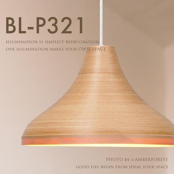 [BL-P321] BUNACO ブナコ