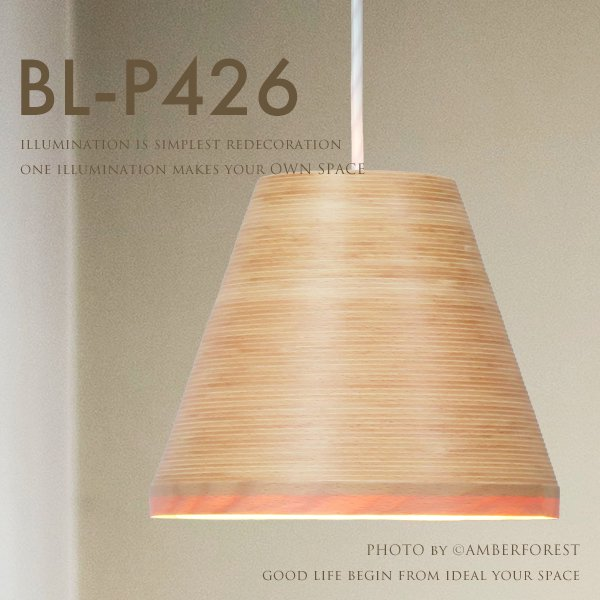 [BL-P426] BUNACO ブナコ