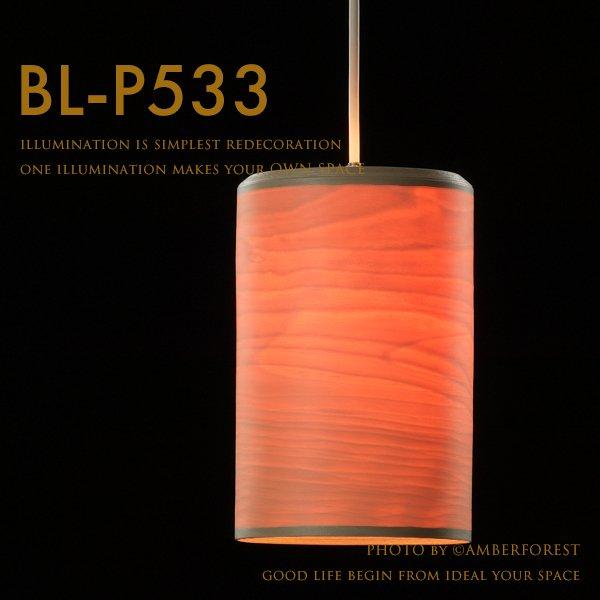 [BL-P533] BUNACO ブナコ