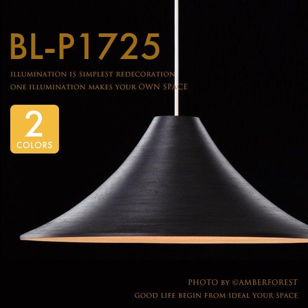 [BL-P1725 BL-P1726] BUNACO ブナコ