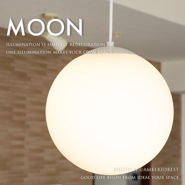 MOON [Glass Bowl W-7101] DOUCE DOUCE