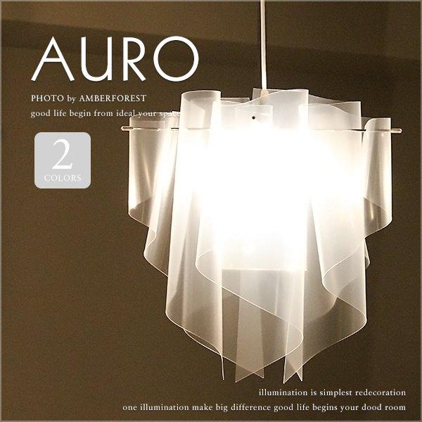 Auro-M Auro-L [アウロM アウロL] DI CLASSE
