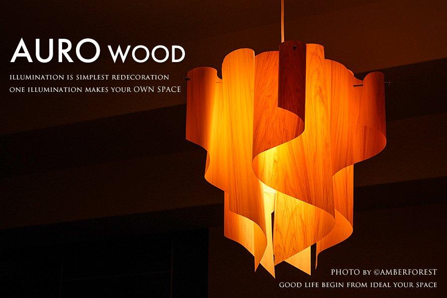 Auro wood M pendant lamp [アウロウッド] DI CLASSE