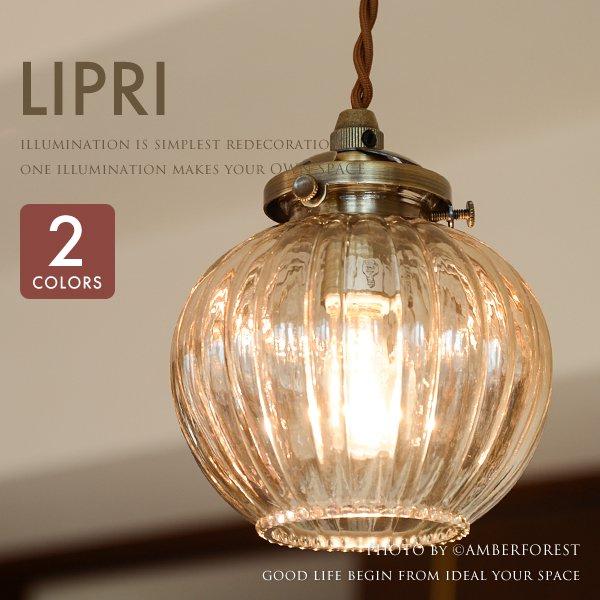 Lipri リプリ [LT-9551 LT-9554 LT-9553] INTERFORM インターフォルム