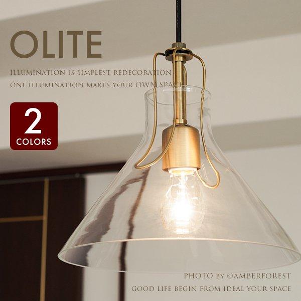 OLITE オリテ [LT-1607 LT-1609 LT-1610] INTERFORM インターフォルム