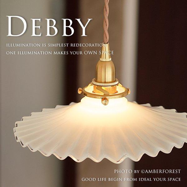 DEBBY [HS205] HOMESTEAD