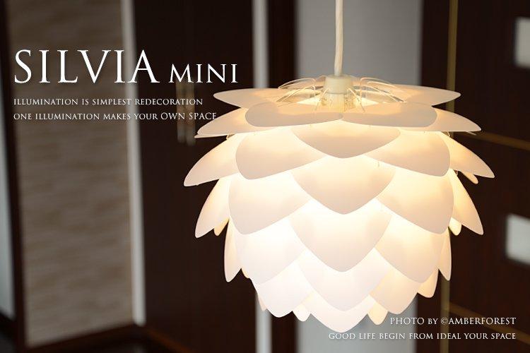 SILVIA mini シルビア ミニ [pendant lamp] UMAGE