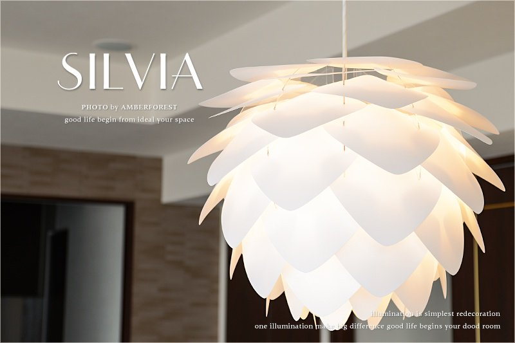 SILVIA シルビア [pendant lamp] UMAGE