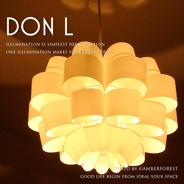 [DON2] 照明作家 谷俊幸