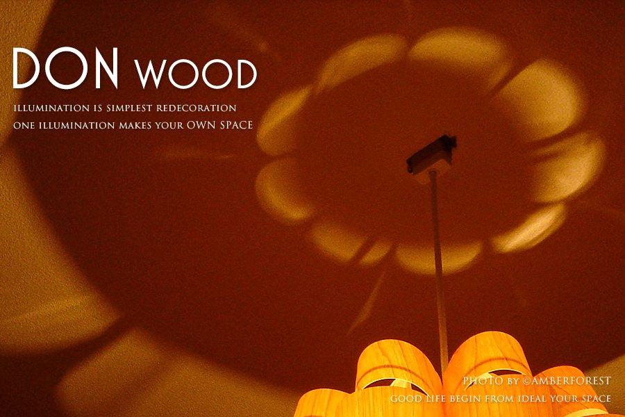 [DON Wood] 照明作家 谷俊幸