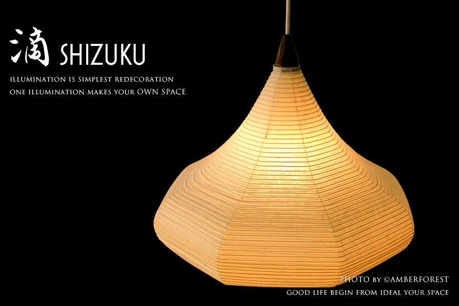 SHIZUKU [滴] 照明作家 谷俊幸