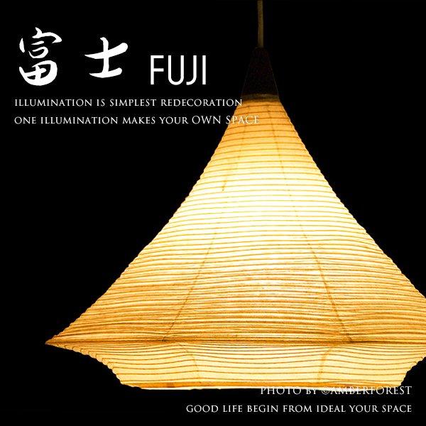 FUJI [富士] 照明作家 谷俊幸