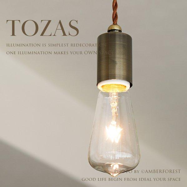 TOZAS [GLF-3479BR] 後藤照明
