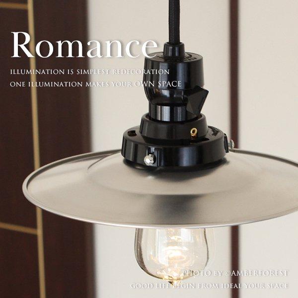 Romance 1灯 [GLF-3496] 後藤照明
