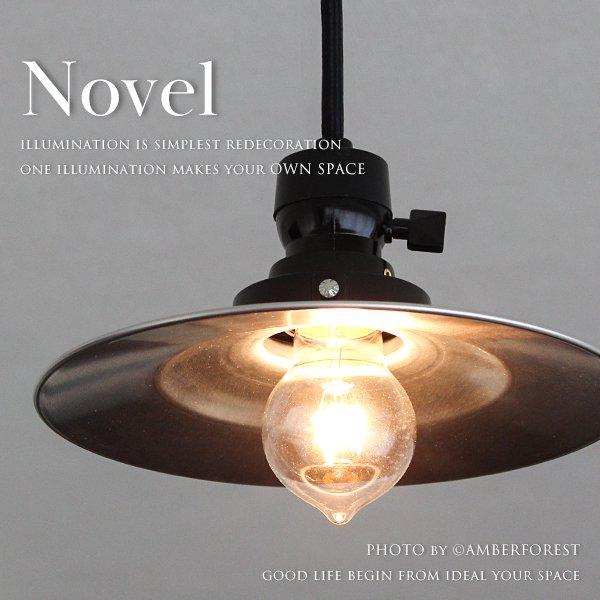 Novel 1灯 [GLF-3477] 後藤照明