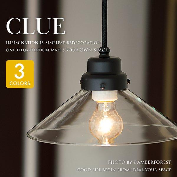CLUE 1灯 [GLF-3226] 後藤照明