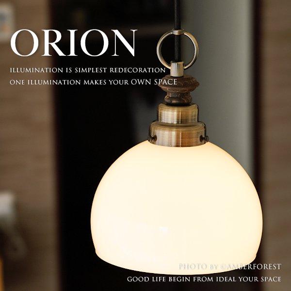 オリオン・CP型 [GLF-3361] 後藤照明