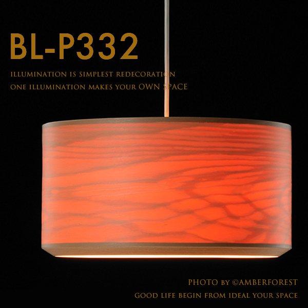 [BL-P332] BUNACO ブナコ