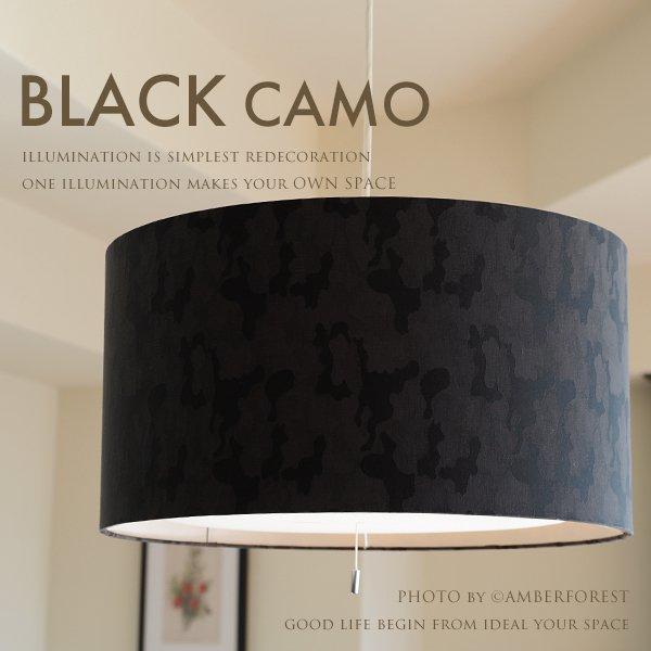 BLACK CAMO ブラックカモ [GDP-084BK] FLAMES フレイムス