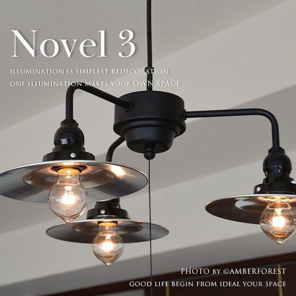 Novel 3灯 [GLF-3232] 後藤照明