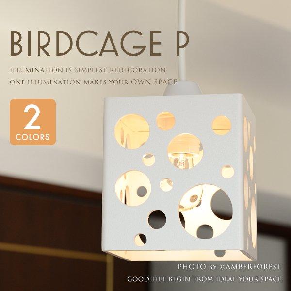 BIRDCAGE バードケージミニ [GDP-012] FLAMES フレイムス